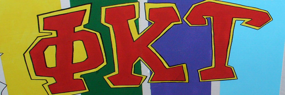 PKT for Philanthropy Sign